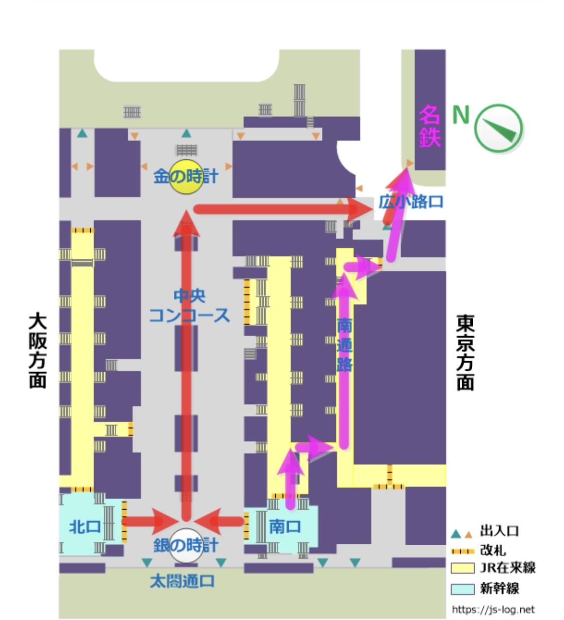 名古屋駅で新幹線から名鉄に乗り換え方法